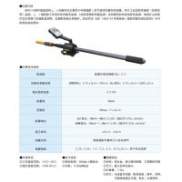 Buy cheap Telescopic rod type  and gamma dose rate meter from wholesalers