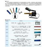 Buy cheap Portable multi - purpose radiation detector from wholesalers