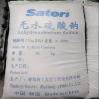 Buy cheap Viscose Sodium Sulphate Anhydrous from wholesalers