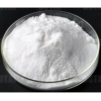Buy cheap CMC (Sodium Carboxymethyl Cellulose) from wholesalers