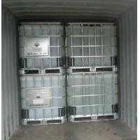 Buy cheap BKC (Dodecyl Dimethyl Benzyl Ammonium Chloride) from wholesalers