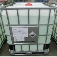 Buy cheap T-225 (Copolymer of Acrylic Acid-2-Hydroxypropyl Acrylate) from wholesalers