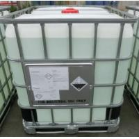 Buy cheap AN-2000 Modified Sodium Polyacrylate from wholesalers