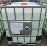 Buy cheap AN-1100 Sodium Polyacrylate from wholesalers