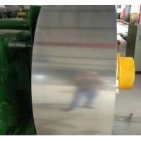 Buy cheap stainless-steel-coil-8 from wholesalers