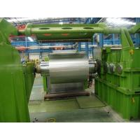 Buy cheap stainless-steel-coil-4 from wholesalers