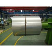 Buy cheap stainless-steel-coil-2 from wholesalers