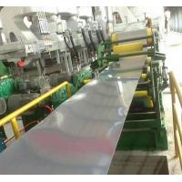 Buy cheap stainless-steel-coil-9 from wholesalers