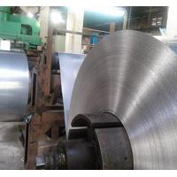 Buy cheap stainless-steel-coil-1 from wholesalers