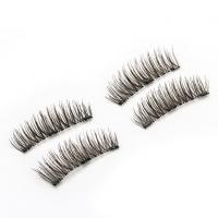 China Grey Magnetic Eyelashes on sale