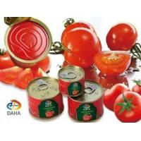 Buy cheap Daily Necessities Tomato Paste from wholesalers