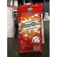 Buy cheap Daily Necessities washing powder from wholesalers