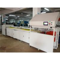 China Single side/two sides/four sides edge grinding machine for pcb boards on sale