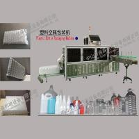 Quality Plastic Bottle Bagging Machine for sale