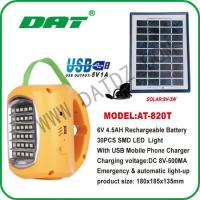Quality AT-820T solar rechargeable emergency light LED home emergency light for sale