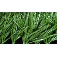 Buy cheap sports lawn NIK-50mmSLDS from wholesalers
