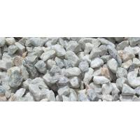 Buy cheap Calcined Clay from wholesalers
