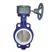 Quality D371 on the clamp lug type butterfly valve for sale