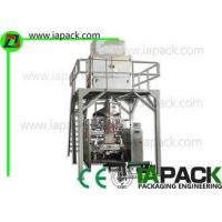 Quality 0.6MPa 4.5KW Rice Bag Packing Machines Automatic PLC Servo System for sale