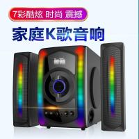 Buy cheap Multimedia Speaker BT303 from wholesalers