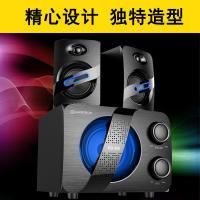 Buy cheap Multimedia Speaker S8 from wholesalers