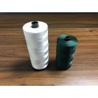 Buy cheap High Tenacity 100% Polyester Fishing Twine 210d from wholesalers