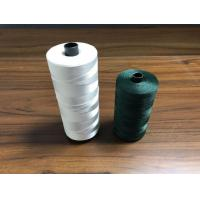 Buy cheap High Tensile Polypropylene PE Twine ForFishing from wholesalers