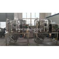Quality Tea Saponin Special Spray Dryer Equipment for sale