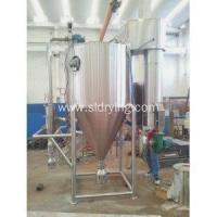 Quality Fishmeal Spray Drying Tower for sale
