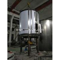 Buy cheap Zinc sulfate monohydrate continuous dryer equipment from wholesalers