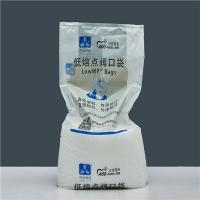 Low Melt Valve Bags for Rubber and Plastic Additives
