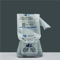 Quality EVA Valve Bags for Rubber Chemicals for sale
