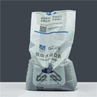 Quality Low Melt Valve Bags for Rubber Chemicals for sale