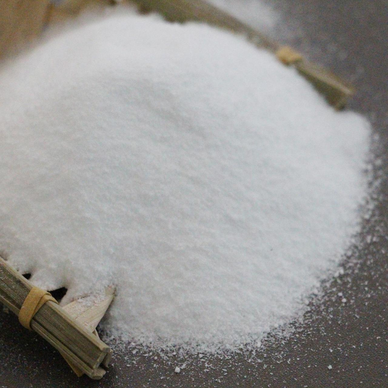 Buy cheap ZINC SULPHATE MONOHYDRATE from wholesalers