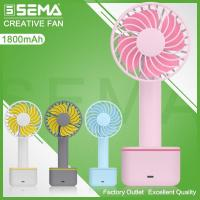 Quality SEMA L95-1 7 type Cooling Fan with charging base for sale