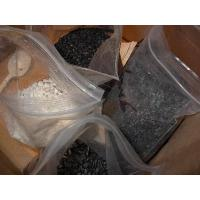 Buy cheap Plastic ( PBT ) from wholesalers