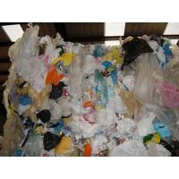 Buy cheap Plastic ( PE ) from wholesalers