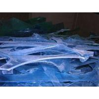 Buy cheap Plastic ( PMMA ) from wholesalers