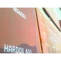 Buy cheap Hardoxs 600 from wholesalers
