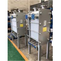 All welded plate heat exchanger for sale