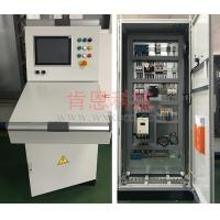 Buy cheap HKD Crane control system from wholesalers