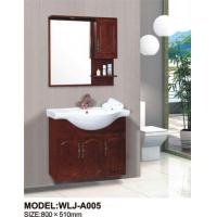 Buy Bathroom Cabinet Product  WLJ-A005 at wholesale prices