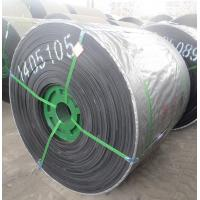 Buy cheap Cotton Conveyor Belt from wholesalers