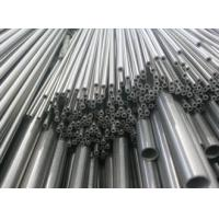 Buy cheap A213/A269 TP316/316L Seamless Tube Delivered to USA from wholesalers