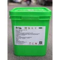 Buy cheap Oxygenating Agent Disinfectant from wholesalers