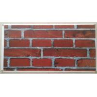 Buy color energy panels at wholesale prices