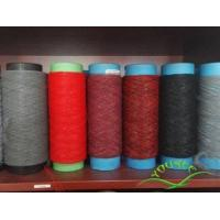 Buy cheap Yarn from wholesalers