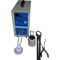 Buy cheap Dual-use Melting Furnace for Gold & Platinum from wholesalers