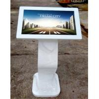 Quality 21.5 inch fashion floor standing advertising infor for sale