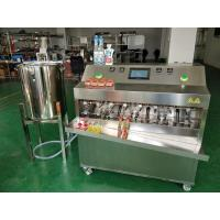 Buy cheap Automatic Liquid Packaging Machine BD1410A Filling and sealing machine for stick bag from wholesalers